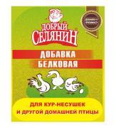 Белково-витаминная минеральная добавка для кур-несушек и другой домашней птицы 400 г