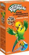 ЗООМИР `Веселый попугай` корм для волнистых попугаев отборное зерно 450 г