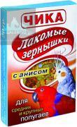 Чика витамины для крупных и средних попугаев Лакомые зернышки