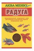 Корм для рыб Аква Меню Радуга, гранулы, 25 г
