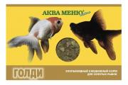 Корм для рыб Аква Меню Голди, хлопья, 11 г