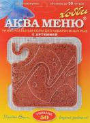 Корм для рыб Аква Меню Униклик-50, гранулы, 6,5 г