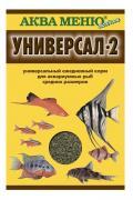 Корм для рыб Аква Меню Универсал-2, хлопья, 30 г