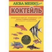 """Аква Меню """"Коктейль"""" корм для рыб мелких и средних размеров, 22 гр"""
