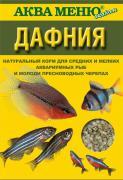 Корм для рыб Аква Меню Дафния, дафния, 100 мл