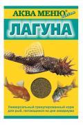 Корм для донных рыб Аква Меню Лагуна, гранулы, 35 г
