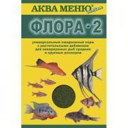 Корм для рыб Аква Меню Флора-2, гранулы, 30 г