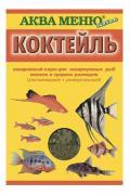 Корм для рыб Аква Меню Коктейль, гранулы, палочки, хлопья, шарики, 20 г