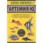 """Аква Меню """"Артемия-Ю"""" живой корм для мальков и рыб, 35 гр"""
