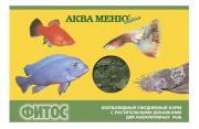 Корм для рыб Аква Меню Фитос, хлопья, 11 г
