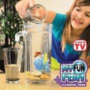 Самоочищающийся аквариум - My Fun Fish