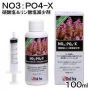 """Red Sea """"NO3:PO4-X"""" добавка для удаления нитратов и фосфатов, 100 мл"""