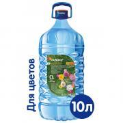 Вода Rusoxy / Русокси для цветов 10 литров