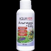 Удобрение AQUAYER Альгицид+СО2 жидкое 60мл