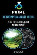 Prime уголь для пресноводных аквариумов, 1 л