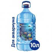 Вода Rusoxy / Русокси для аквариумов 10 литров