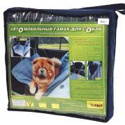 Автогамак TITBIT для собак