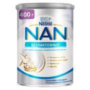 Сухая смесь NAN безлактозная 0-12 мес, 400\12