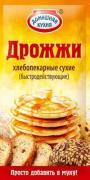 """Дрожжи хлебопекарные сухие """"Домашняя кухня"""", 12 гр"""