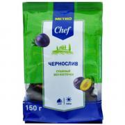 Чернослив Metro Chef сушёный без косточки 150 гр