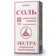 Соль Салина Экстра 1 кг
