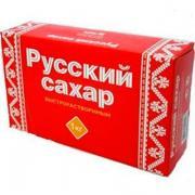 Русагро Сахар рафинад Русский (1кг)