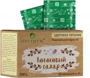 Оргтиум / Кокосовый сахар, 200 г (10 г. по 20 саше)