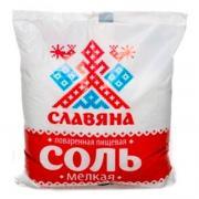 Соль Славяна мелкая поваренная пищевая 1 кг