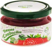 Умные сладости Варенье клубничное, со стевией, 250 гр, Умные сладости