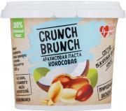 Crunch Brunch Арахисовая паста Кокосовая (200 г.)