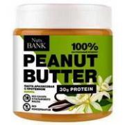 Арахисовая паста протеиновая 500 грамм (кофе)