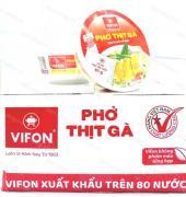 Лапша-суп Фо Га, Vifon, c курицей, в чашке, коробка, 12 шт.