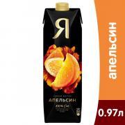 Сок Я апельсин 0.97 литра, 12 шт. в уп.