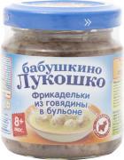 Фрикадельки Бабушкино лукошко из говядины в бульоне 100г