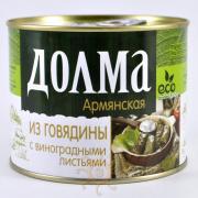 Долма армянская из говядины Ecofood, 460г