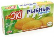 "Рыбные бургеры ""РыбОК"" 250 гр. Vici"