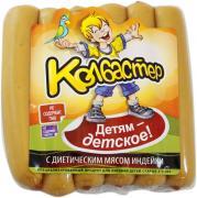 Колбаски Колбастер Сказка 240г