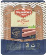 Сосиски Владимирский Стандарт Молочные ГОСТ 480г