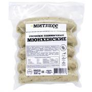 Сосиски пшеничные «Мюнхенские» «Митлесс», 320г