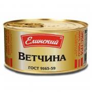 Ветчина тушеная Елинский пищевой комбинат 325г
