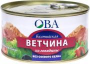 Ветчина ОВА Балтийская из говядины 325г