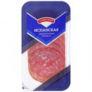 Клинский МК Колбаса Клинский Испанская сырокопчёная нарезка 85 гр