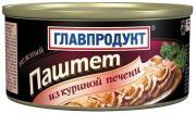Паштет Главпродукт с куриной печенью 315 г