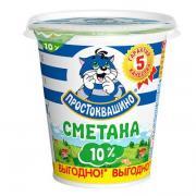Сметана Простоквашино 10% БЗМЖ 315 гр