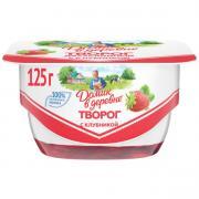 Творог Домик в деревне двухслойный с клубникой 4.6% сладкий 125 г