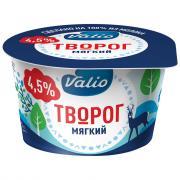 Творог Valio мягкий 4.5 % 180г