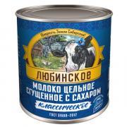 Сгущенное молоко Любинское гост БЗМЖ 380 гр