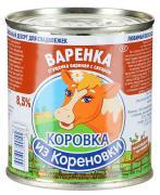 Молоко Варёное 8,5% 370гр. Коровка из Кореновки
