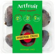 Авокадо Artfruit Хасс упаковка 700г