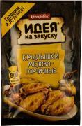 Маринад крылышки Костровок медово-горчичные идея на закуску 80 г